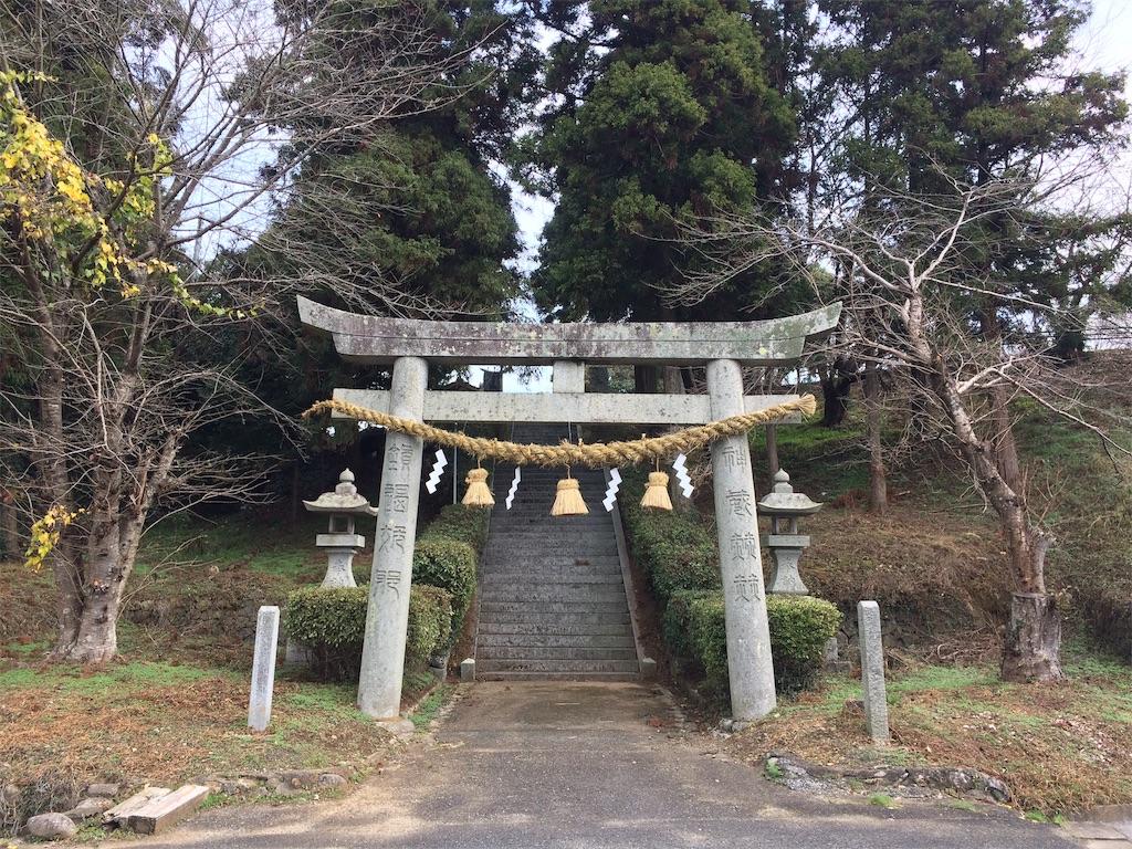 f:id:highball_koyuki:20181208141740j:image