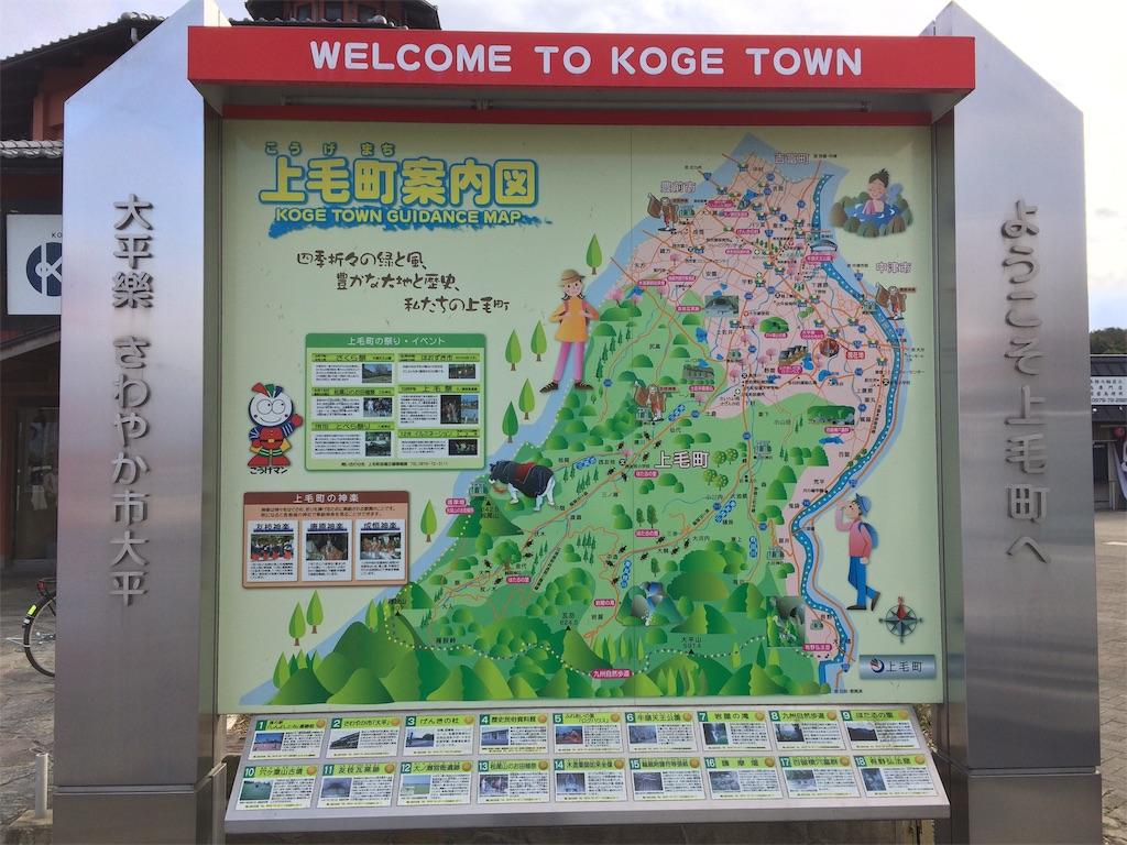 f:id:highball_koyuki:20181208142534j:image