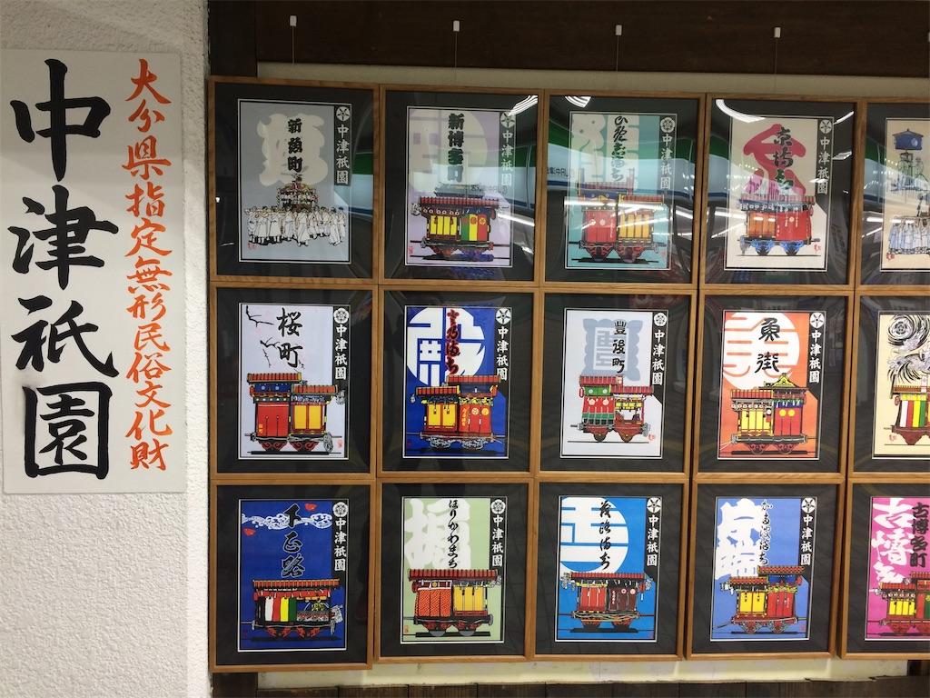 f:id:highball_koyuki:20181208181028j:image