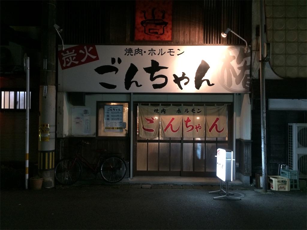 f:id:highball_koyuki:20181208181053j:image