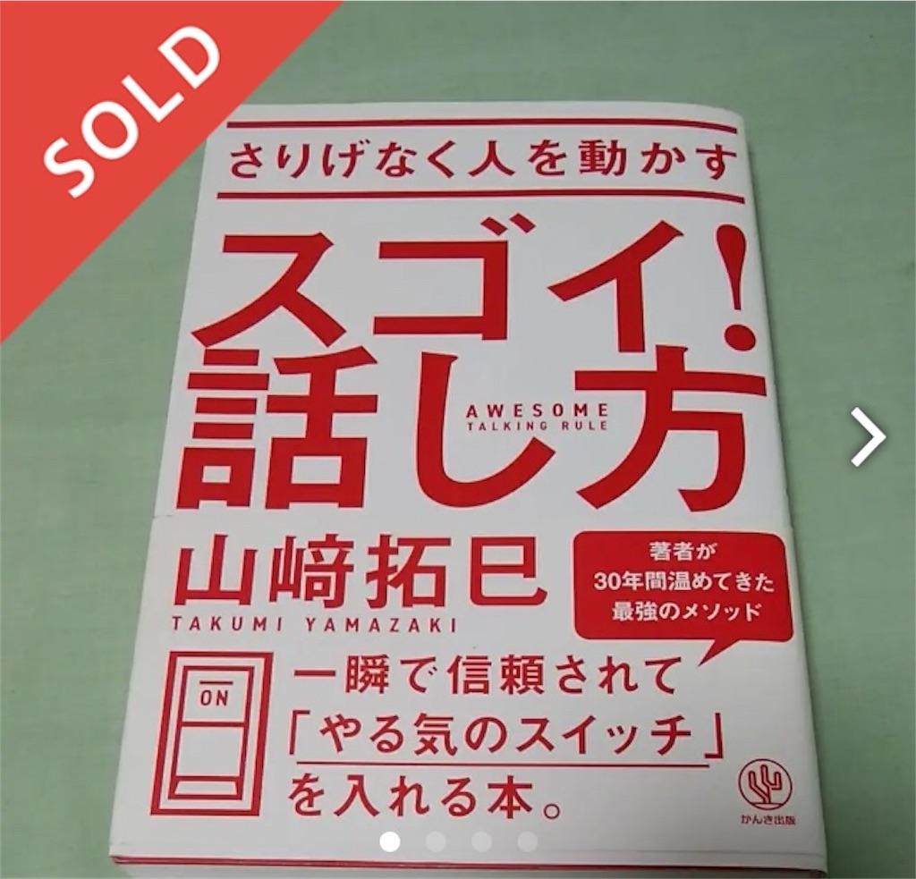 f:id:highball_koyuki:20181229155447j:image