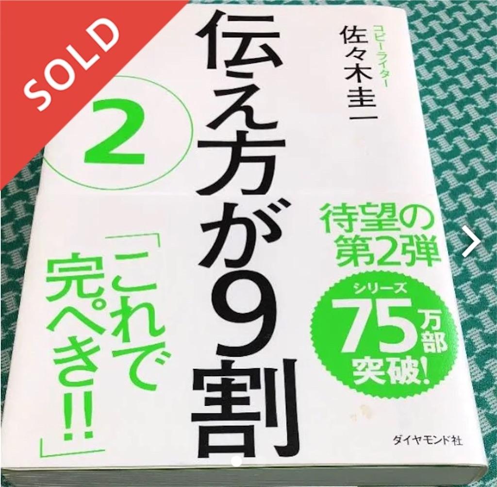 f:id:highball_koyuki:20181230110956j:image