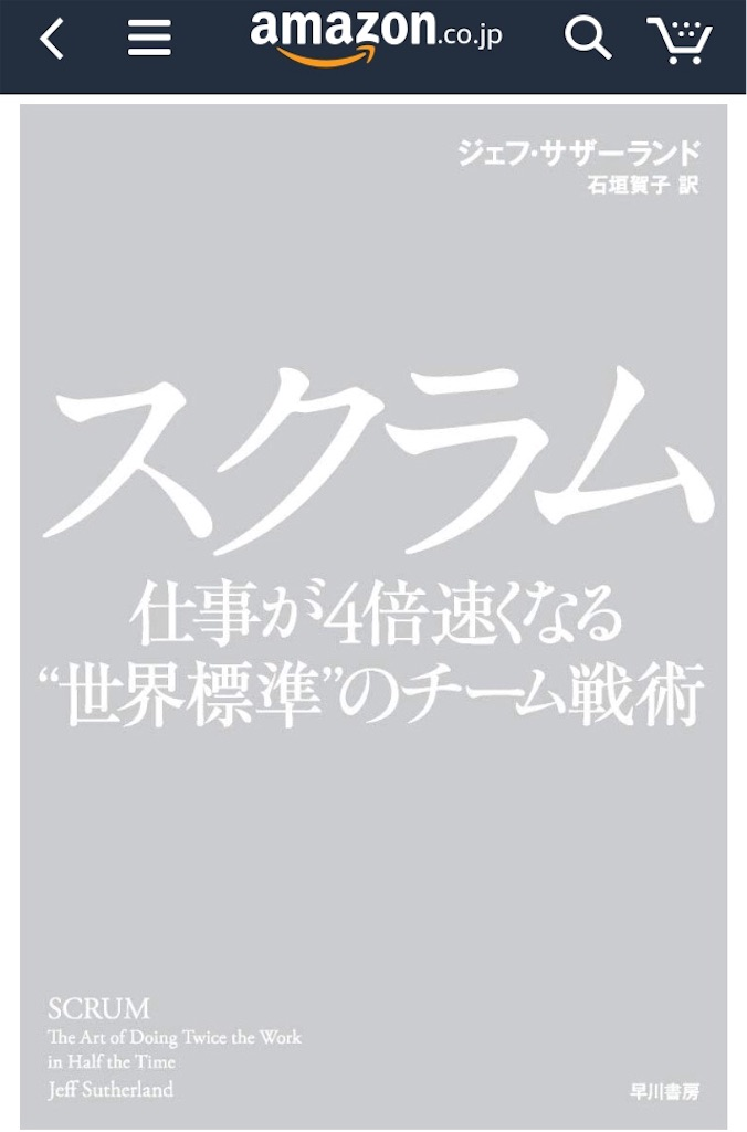 f:id:highball_koyuki:20181231171105j:image