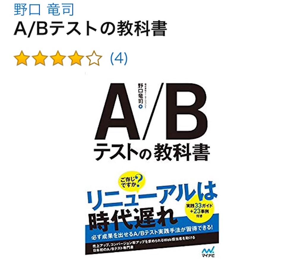 f:id:highball_koyuki:20181231171323j:image