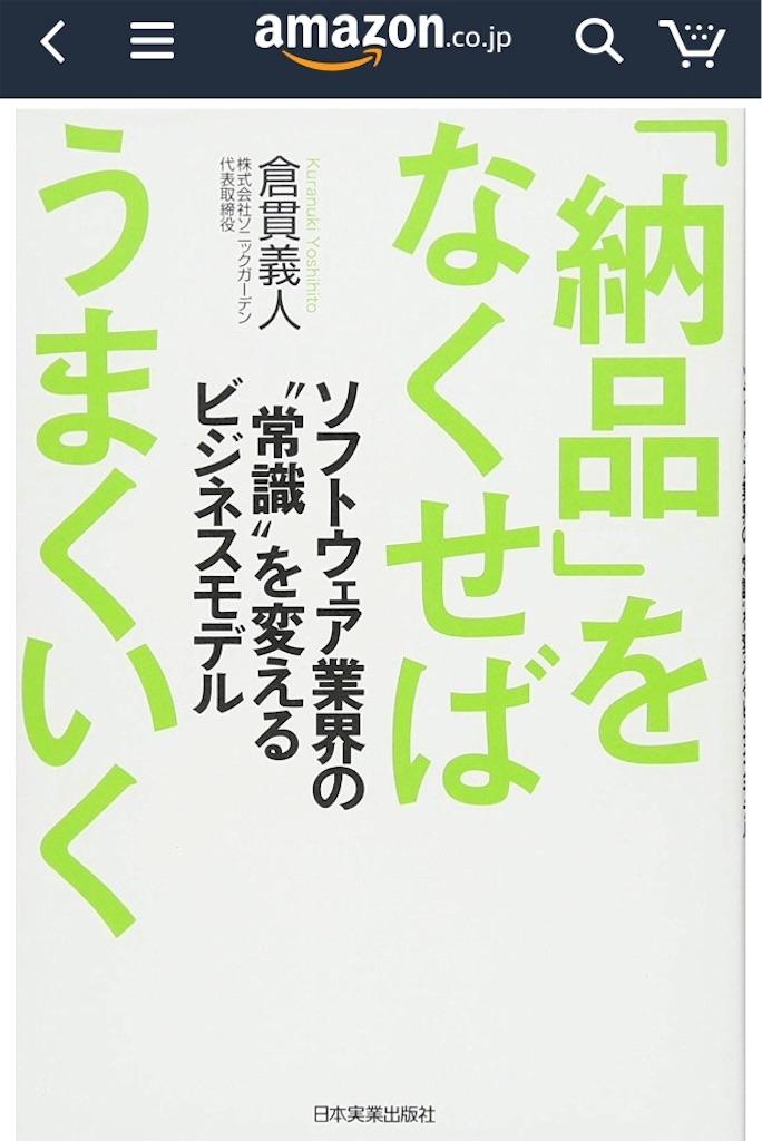 f:id:highball_koyuki:20181231171405j:image