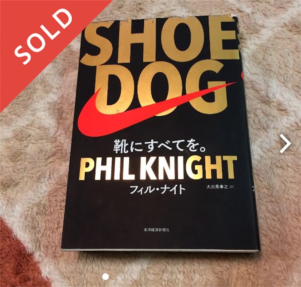 f:id:highball_koyuki:20190101232022j:image