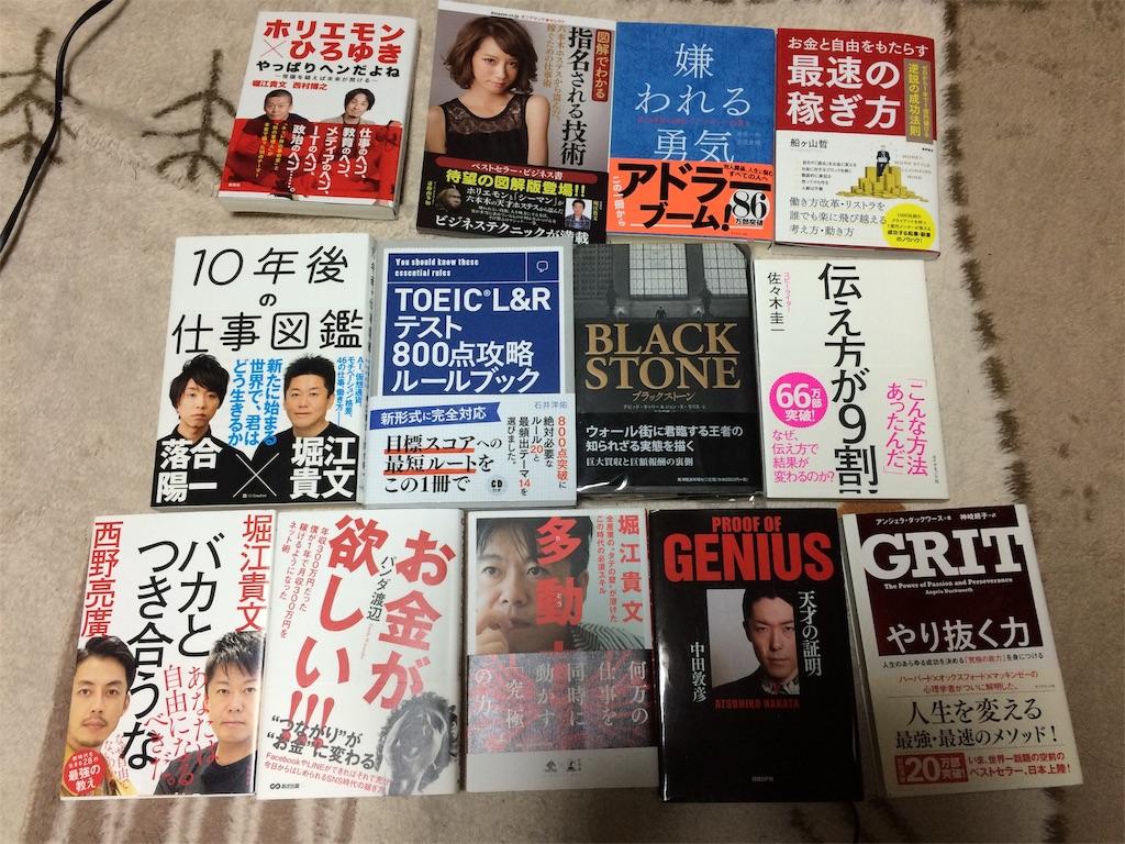 f:id:highball_koyuki:20190103000806j:image