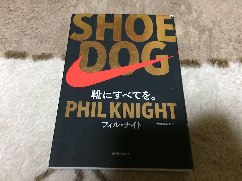 f:id:highball_koyuki:20190105204106j:image