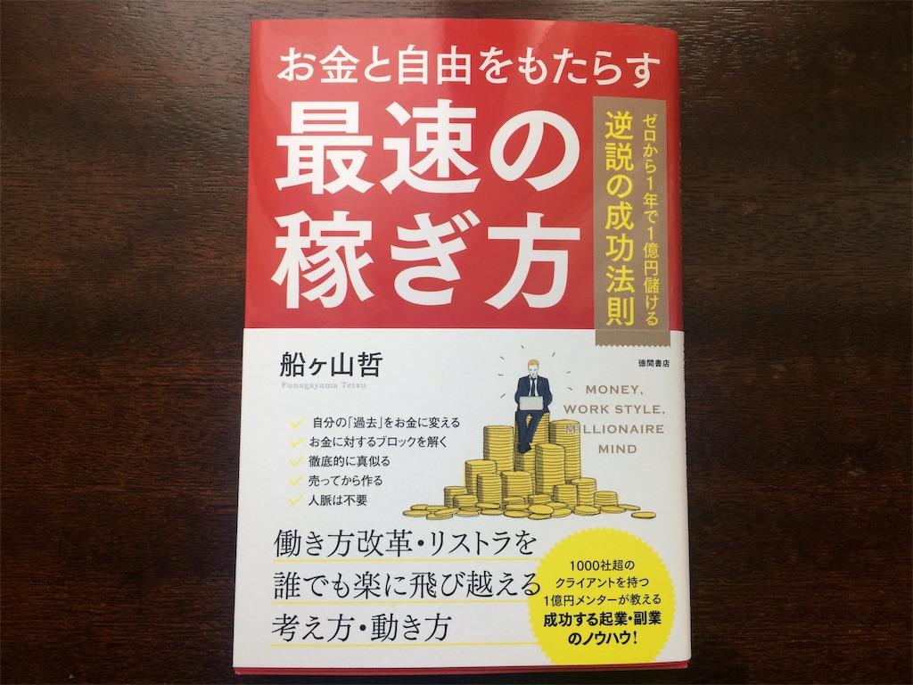 f:id:highball_koyuki:20190106140026j:image