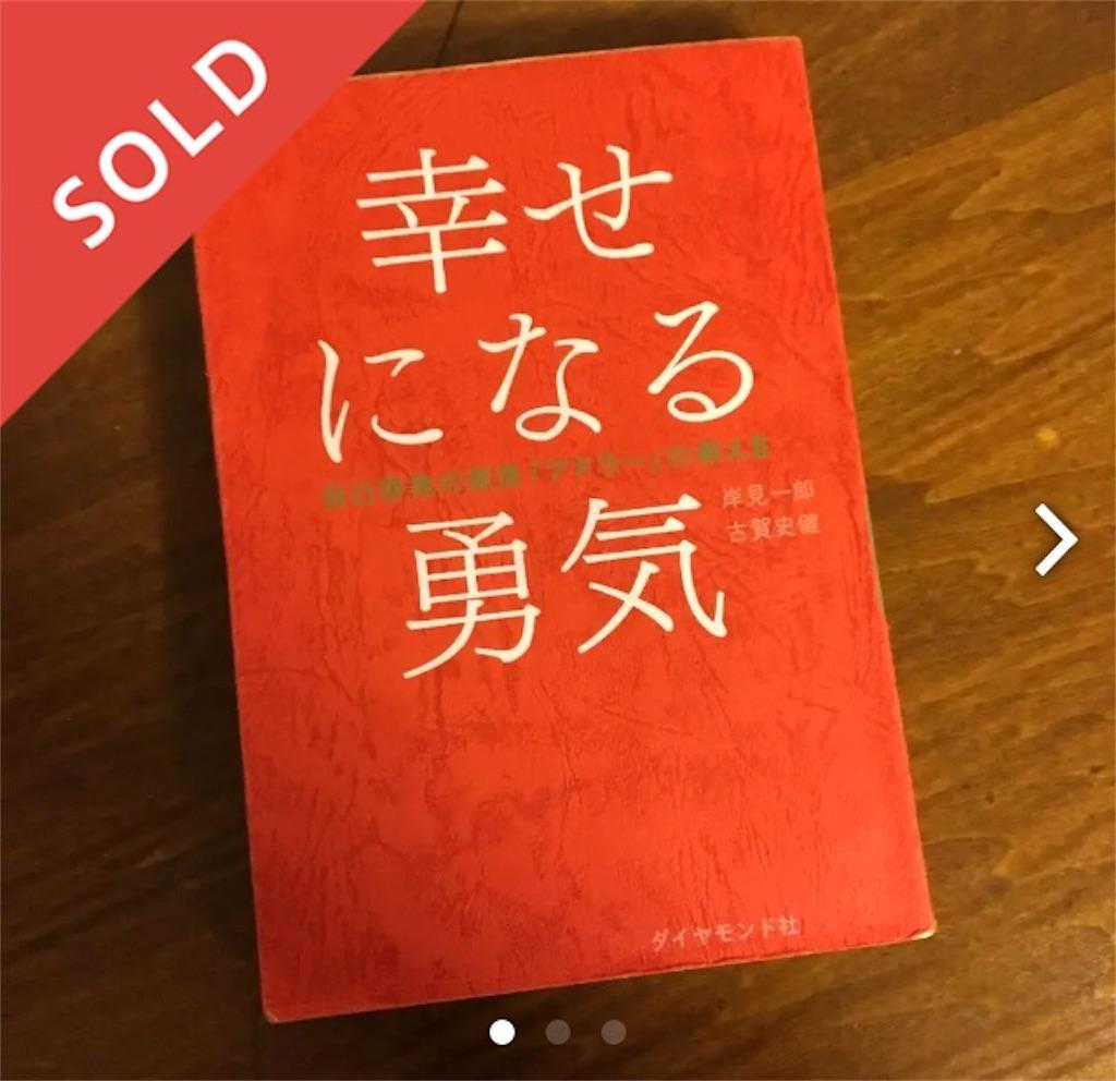 f:id:highball_koyuki:20190109214716j:image