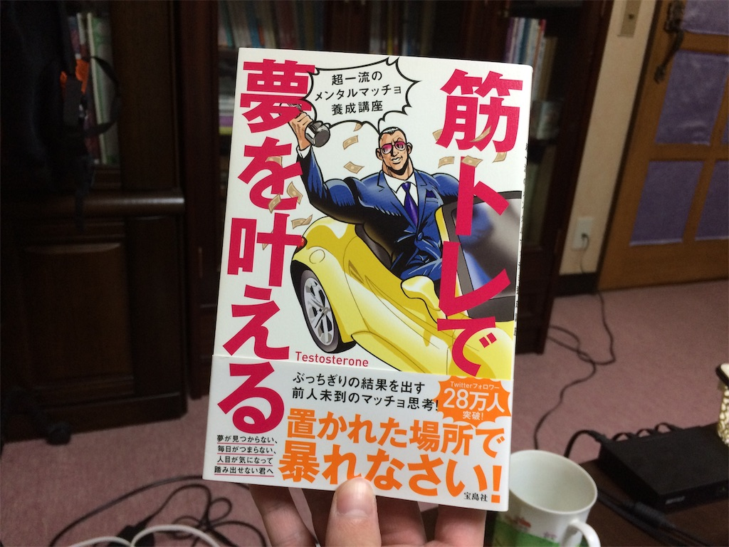 f:id:highball_koyuki:20190114180841j:image