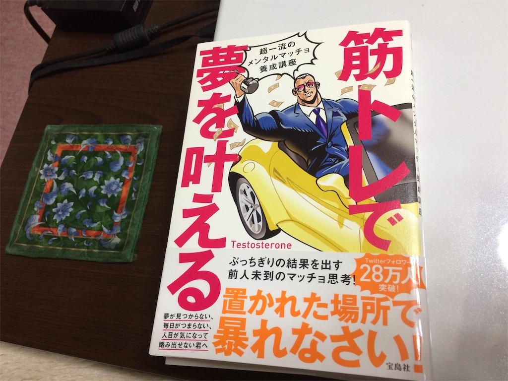 f:id:highball_koyuki:20190114180941j:image