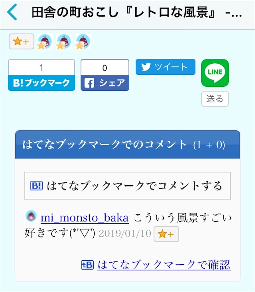 f:id:highball_koyuki:20190114182545j:image