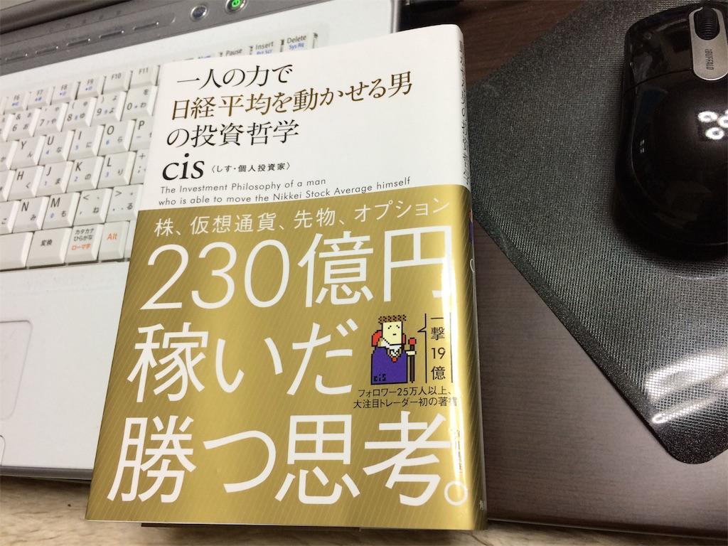 f:id:highball_koyuki:20190124222041j:image