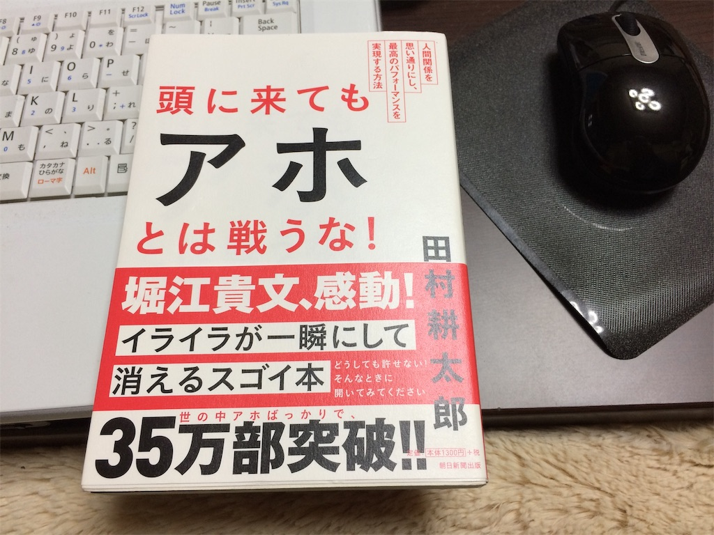 f:id:highball_koyuki:20190124222047j:image