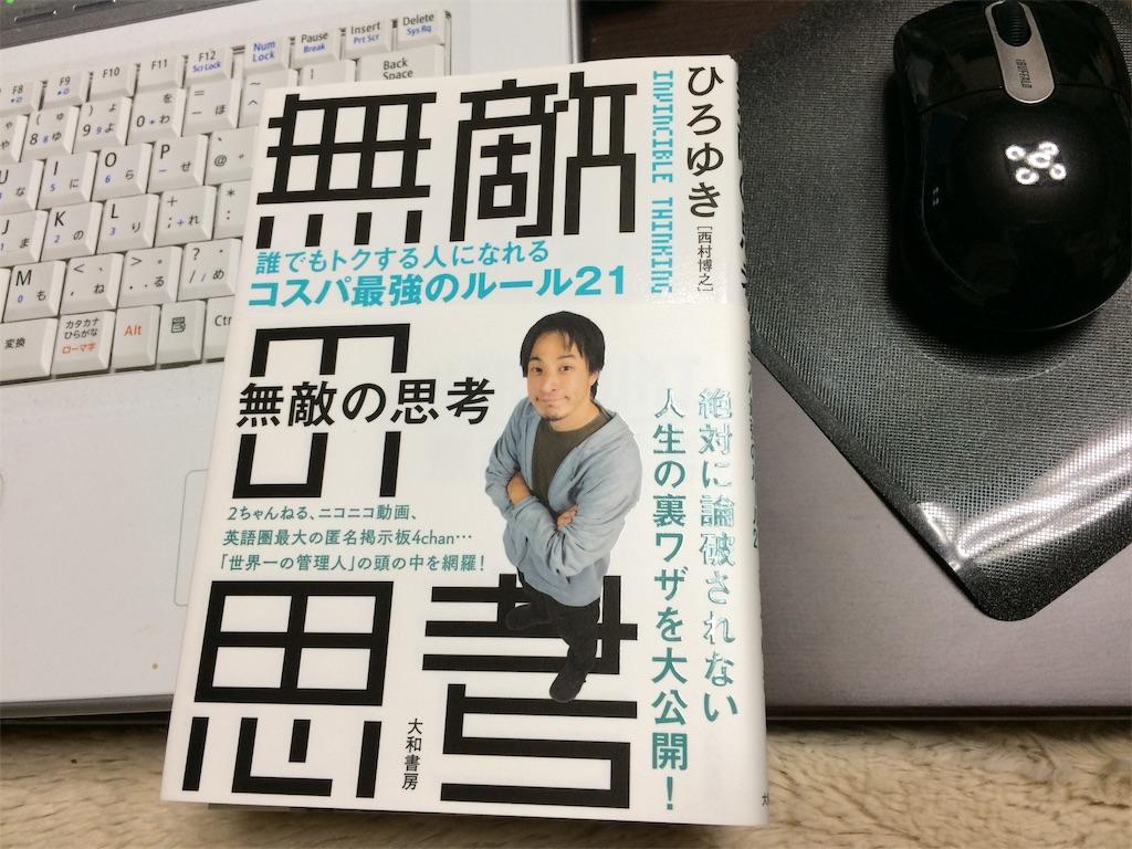 f:id:highball_koyuki:20190124222106j:image