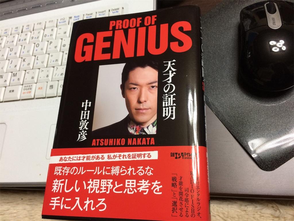 f:id:highball_koyuki:20190124222121j:image
