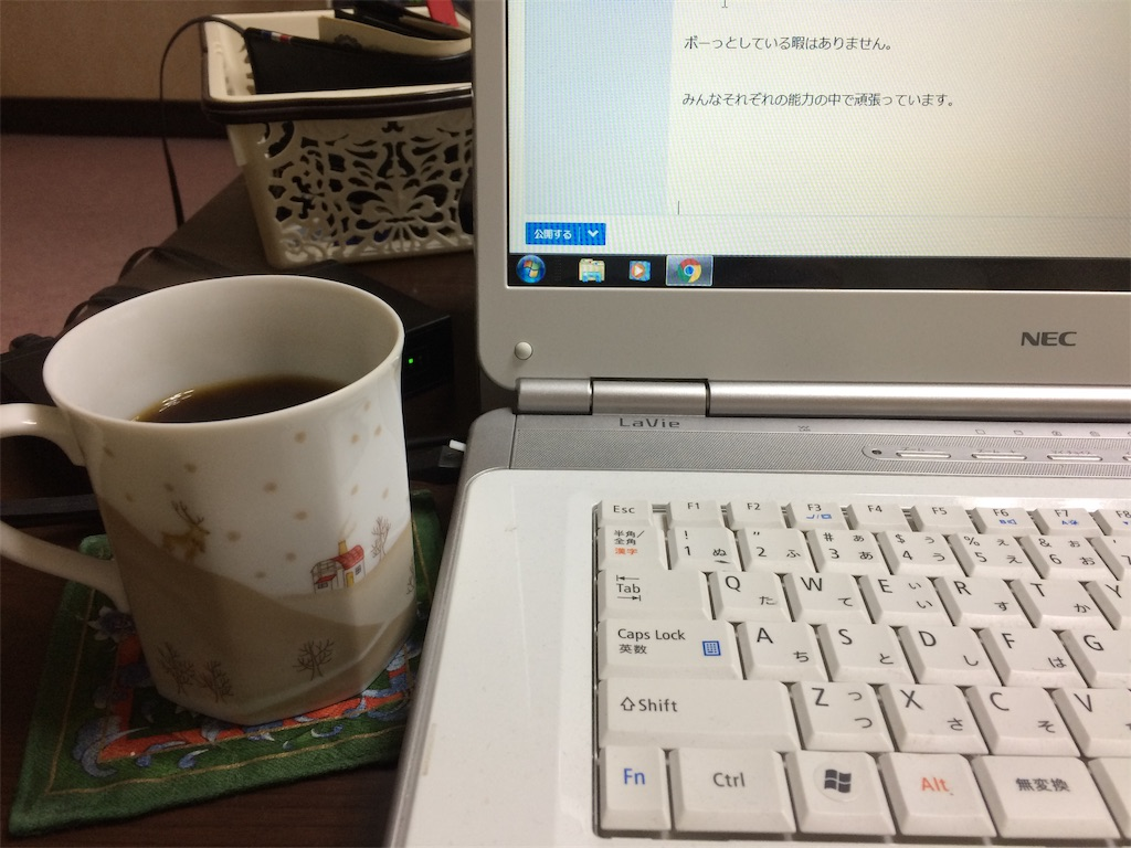f:id:highball_koyuki:20190125072631j:image