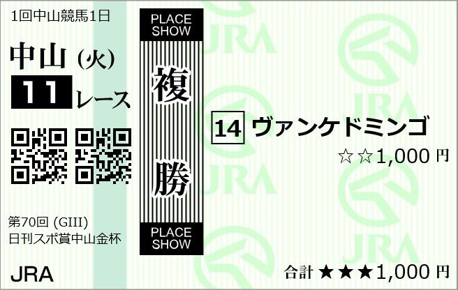 f:id:highball_tencho:20210107225417j:plain