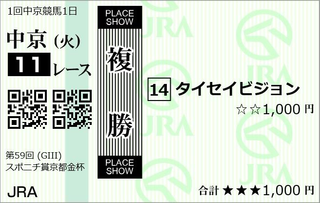 f:id:highball_tencho:20210107225446j:plain
