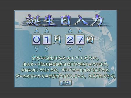 20120212175826