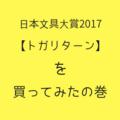 20180220222314
