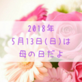 20180410171503