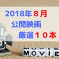 20180703234527
