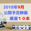 20180825083722