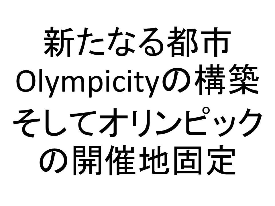 f:id:highishiki:20170417133109j:plain