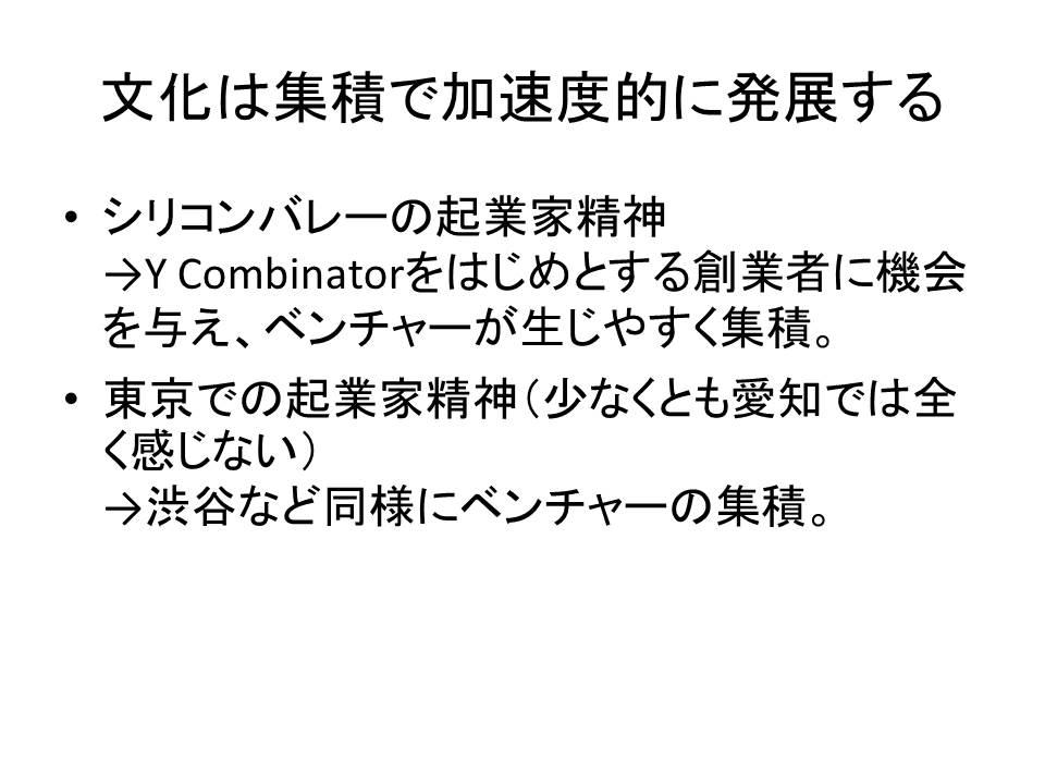 f:id:highishiki:20170417133233j:plain
