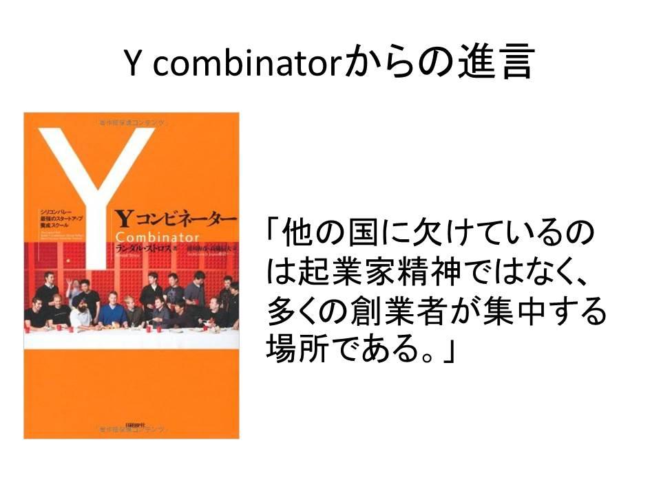 f:id:highishiki:20170417133250j:plain