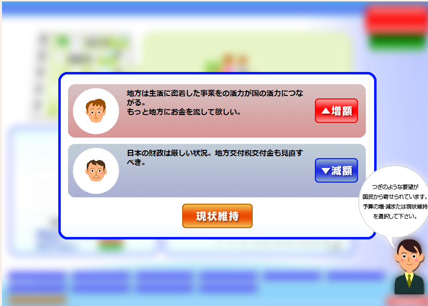 f:id:highishiki:20170425184126p:plain
