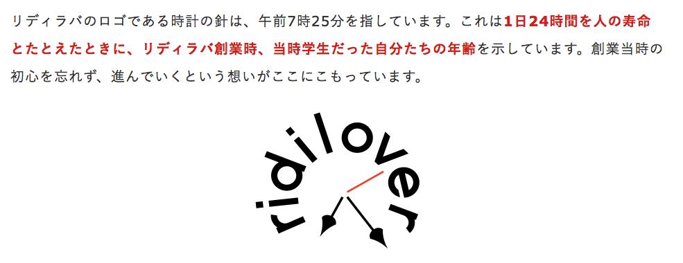 f:id:highishiki:20170601185734p:plain