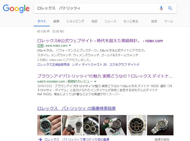 f:id:highishiki:20170712004433p:plain