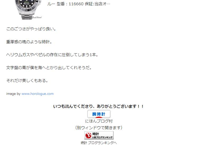 f:id:highishiki:20170712022143p:plain