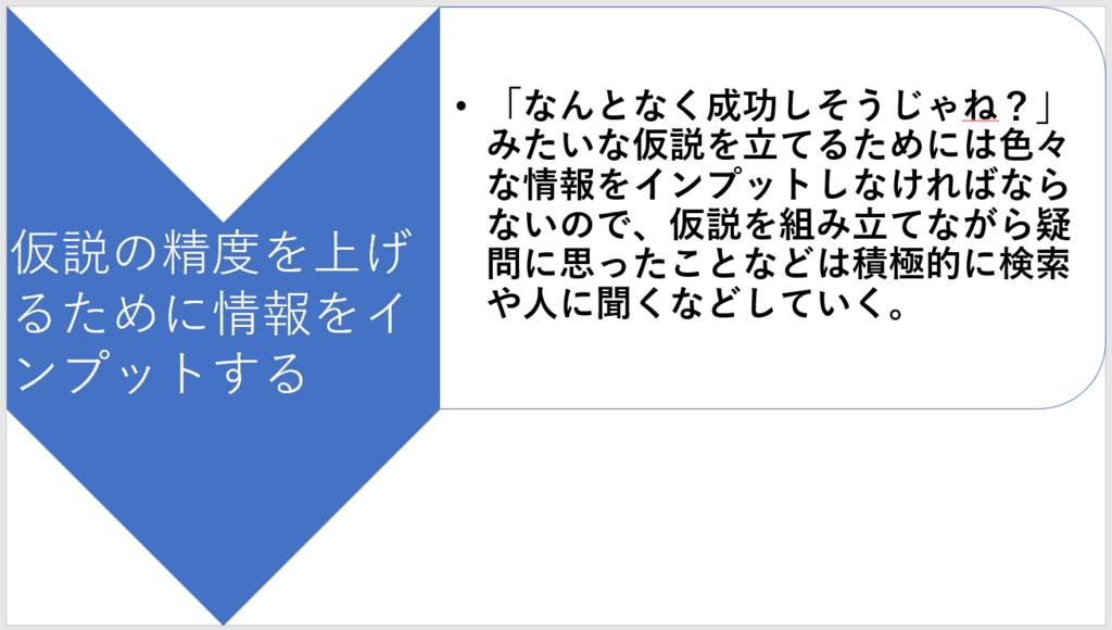 f:id:highishiki:20171102010320p:plain