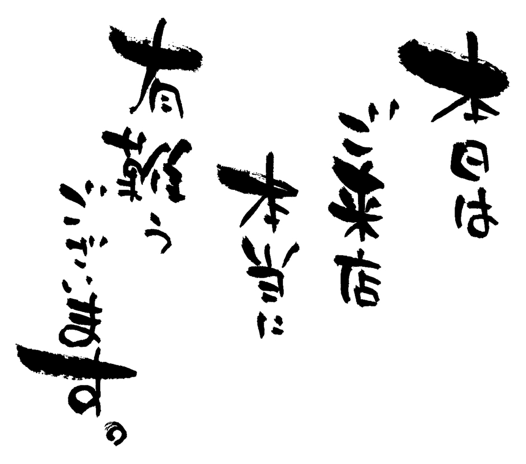 f:id:highishiki:20171104224049j:plain