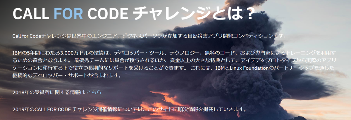 f:id:highishiki:20190501203928p:plain