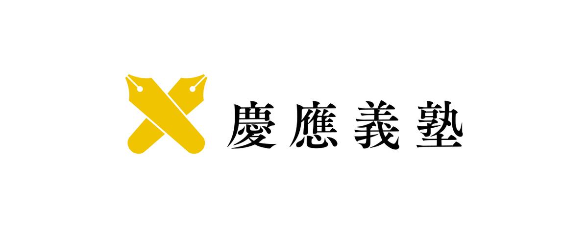 f:id:highishiki:20190606004242j:plain