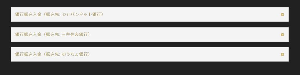 f:id:highlow-australia-binaryoption:20180417195057p:plain