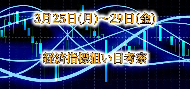 f:id:highlow-australia-binaryoption:20190322160335p:plain