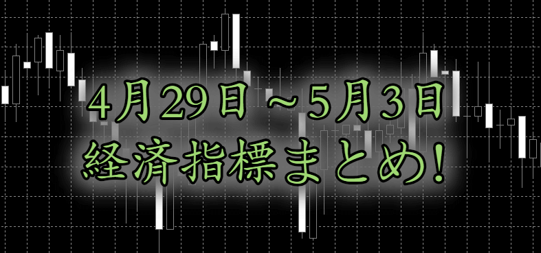 f:id:highlow-australia-binaryoption:20190425181907p:plain