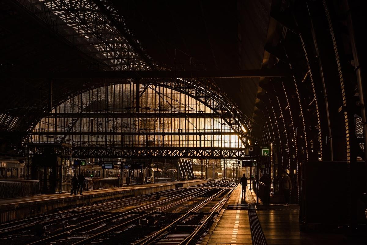 センター中央駅は幻の駅