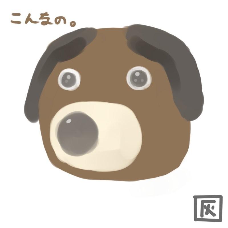 ホームの番犬02