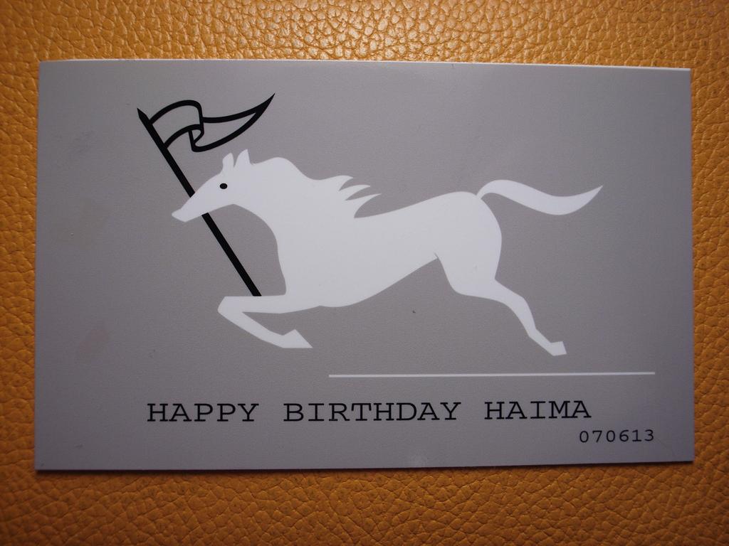 harumiさん作バースデイカード