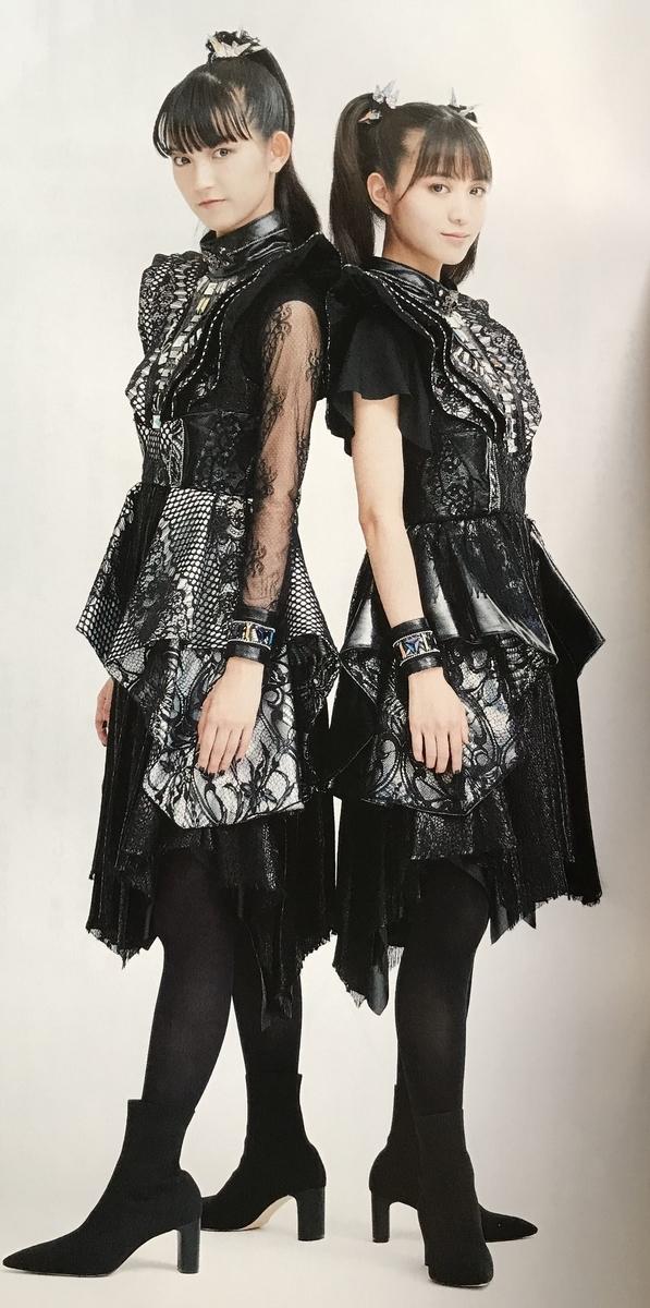 f:id:highmetal:20200101150631j:plain