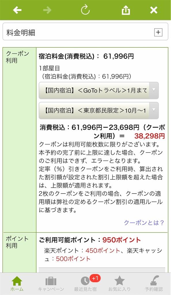 f:id:highso:20200926143005j:image