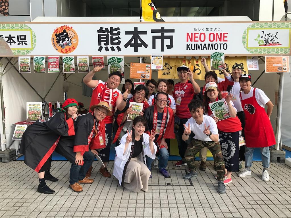 f:id:higomonsKumamoto:20170507120949j:image