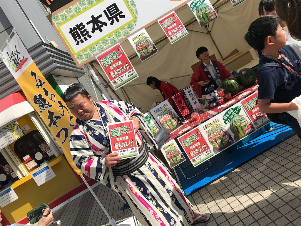 f:id:higomonsKumamoto:20170507121255j:image